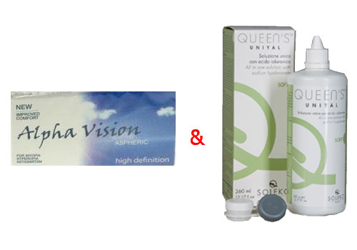 b96bc46d38 Καταπληκτικές προσφορές σε φακούς επαφής και υγρά καθαρισμού